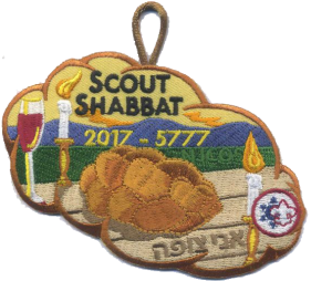 Scout Shabbat – January 27th 7:30pm